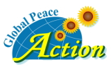 Global Peace Actionロゴ